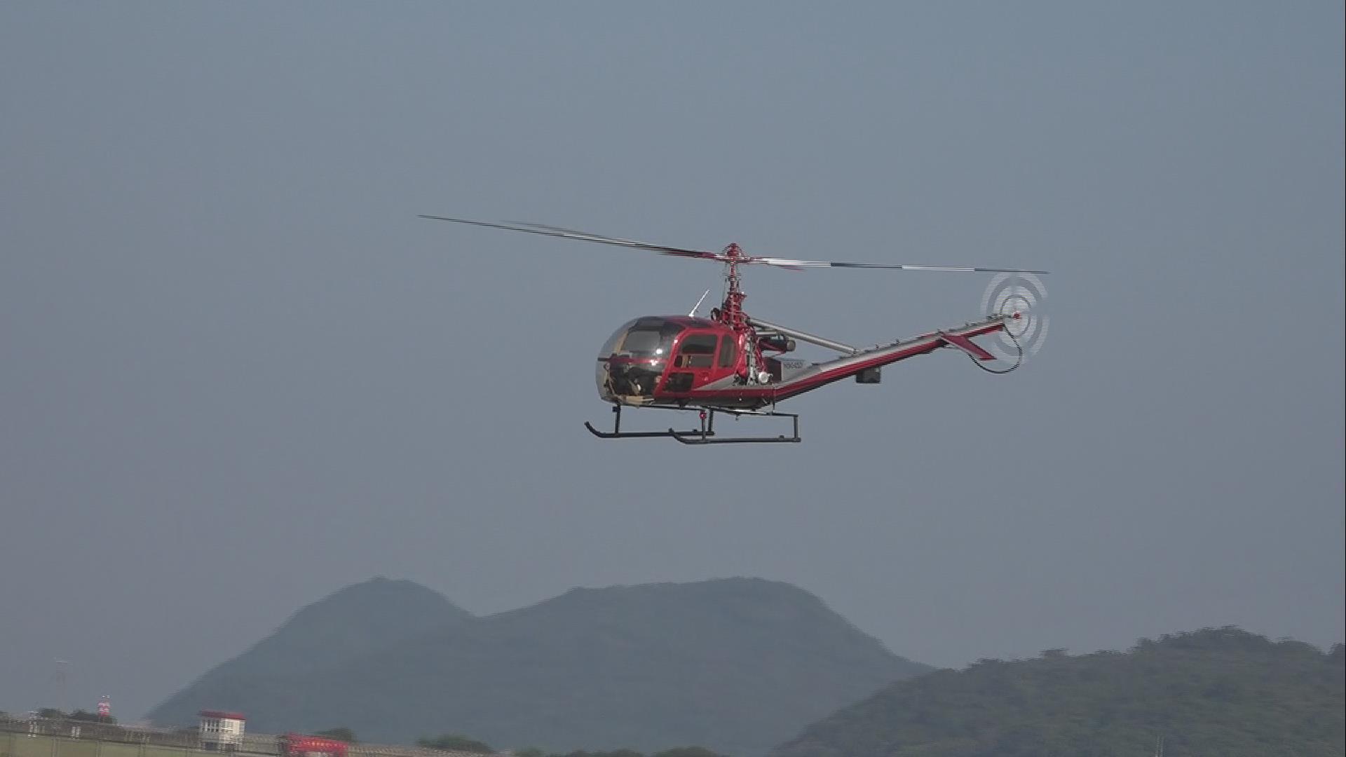 席勒集团携3架uh-12e系列直升机重磅亮相珠海航展
