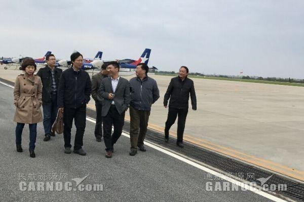 国内首个地方通航机场安全生产监管职责出台
